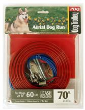 70 ft. Large Dog Trolley System with Leash
