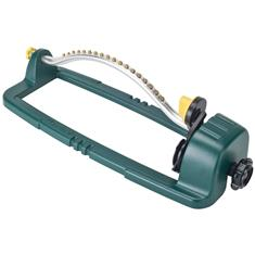 Oscillating Sprinkler with Brass Nozzles, 3400 sq. ft. Coverage